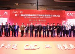 CAC 2020
