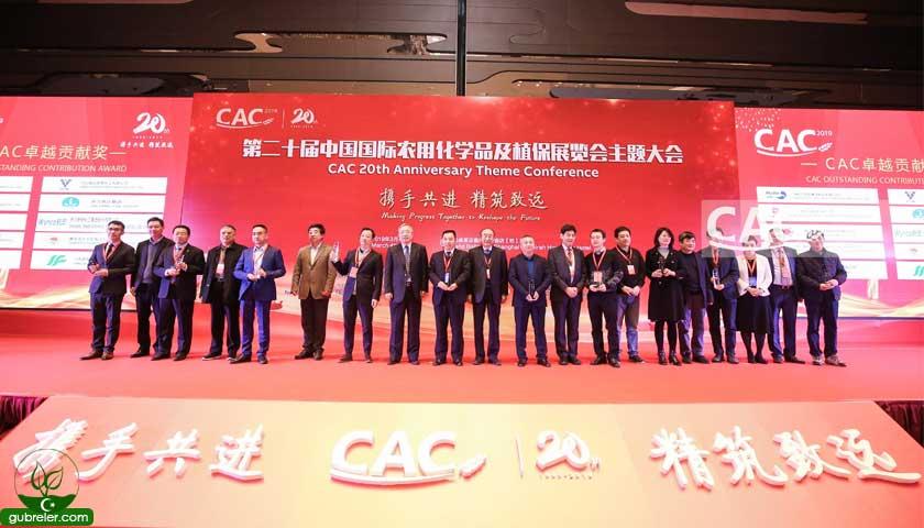 CAC 2020 | Çin Uluslararası Zirai ilaç ve Bitki Koruma Sergisi